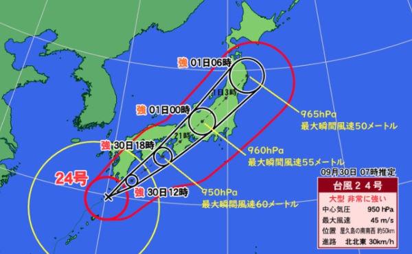 台風24号の風速アイキャッチ