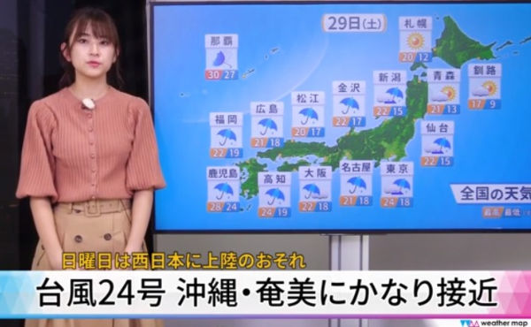 台風24号進路東京関東アイキャッチ