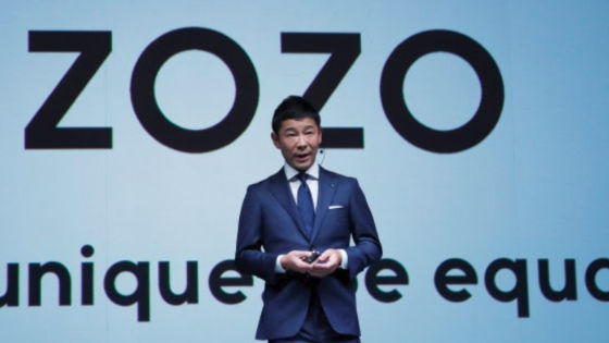 ZOZO TOWNの前澤社長