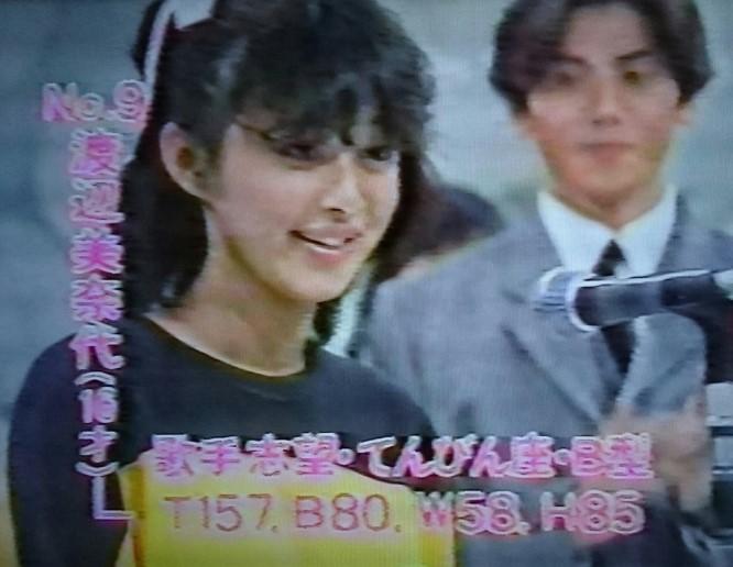 渡辺美奈代8