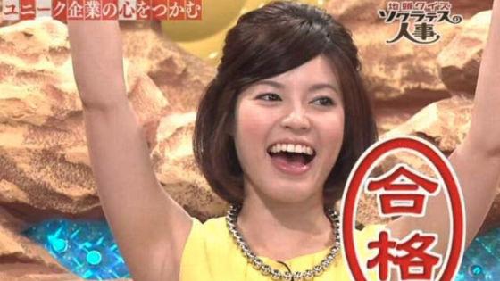 神田愛花クイズ