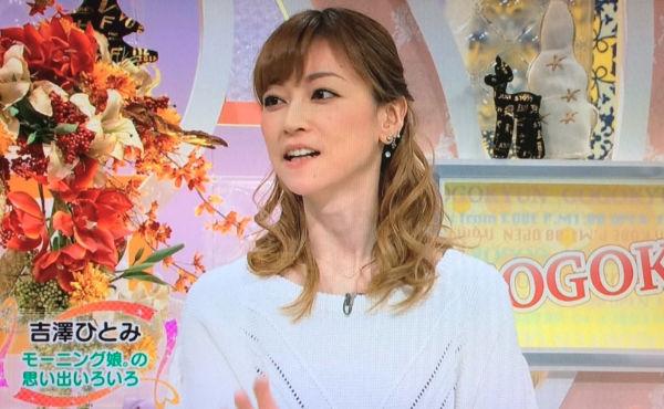 吉澤ひとみの義母の証言