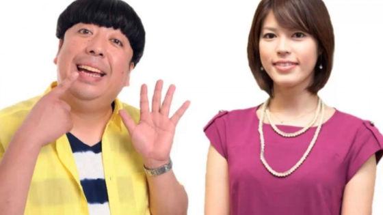 神田愛花と日村