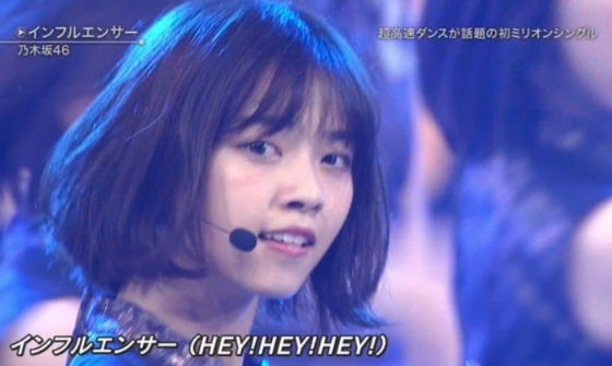 西野七瀬ショート16