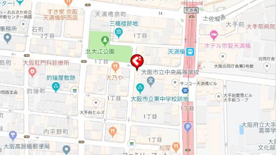 広島優勝セールこんご地図