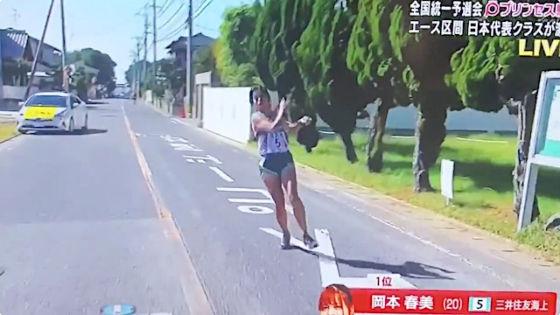 岡本選手春美2