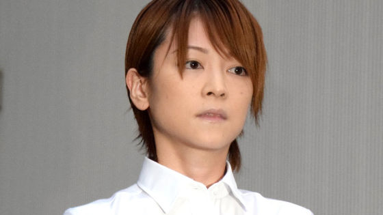 吉澤ひとみ保釈姿2