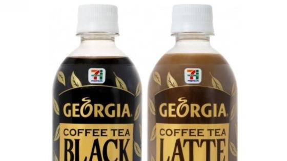 ジョージアコーヒーティー1