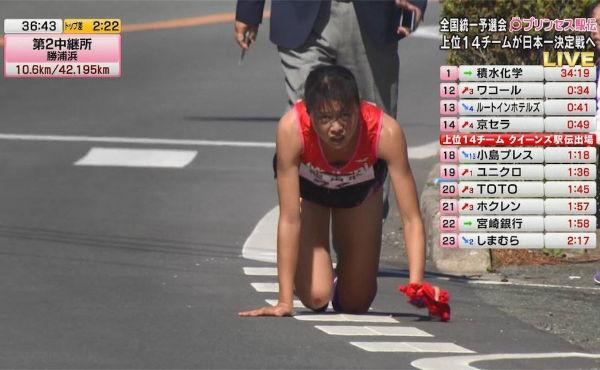 飯田怜選手アイキャッチ