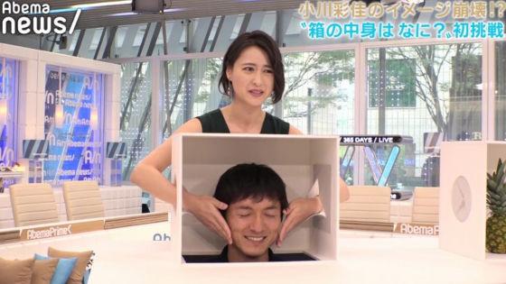 小川彩佳3
