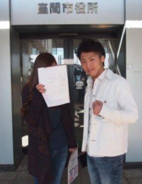 井上尚弥と嫁さん1