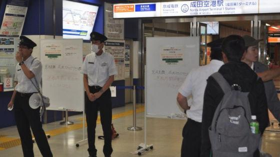 台風の塩害で京成線ストップ