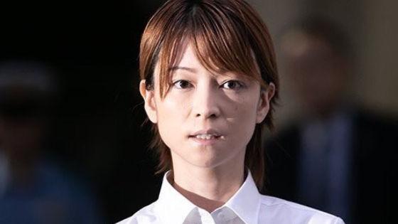 吉澤ひとみ保釈姿6