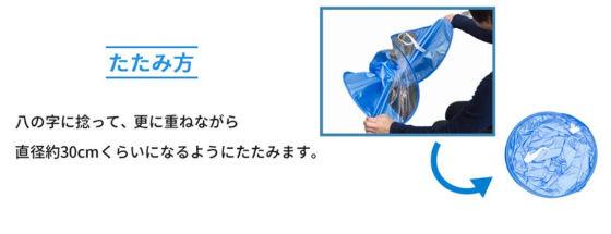 手ぶら傘5