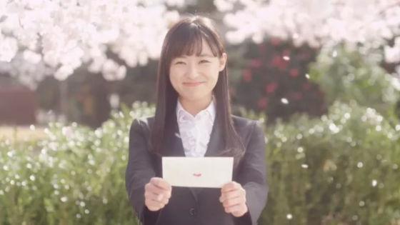 鈴木美羽7