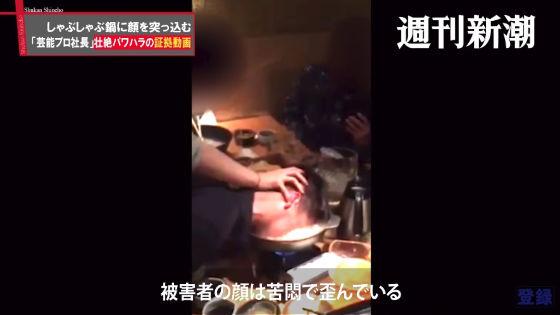 渋谷区芸能プロダクション2
