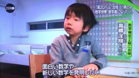 高橋洋翔1