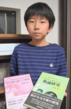 高橋洋翔3