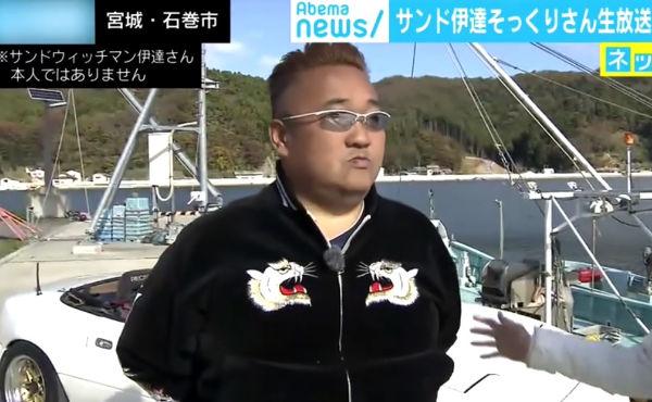 坂下隆アイキャッチ