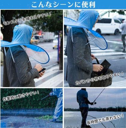 手ぶら傘2
