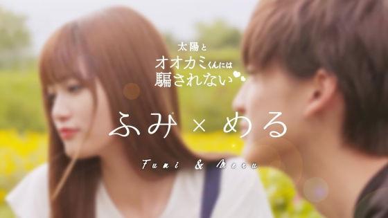 生見愛瑠3