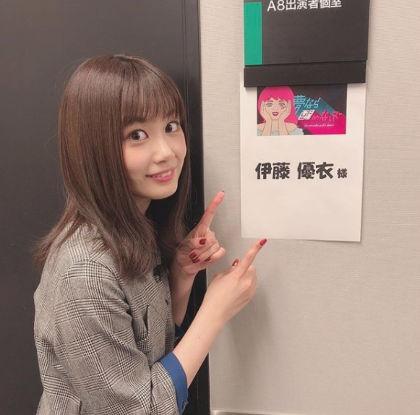 伊藤優衣4