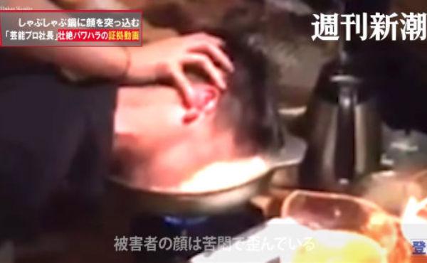 渋谷区芸能プロダクションアイキャッチ