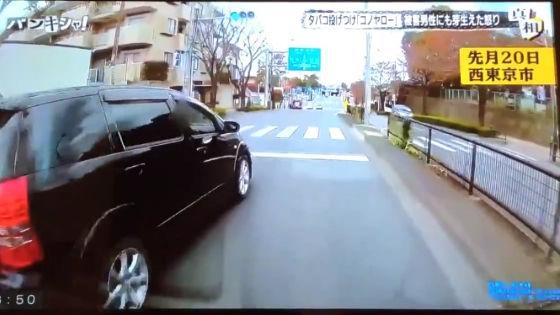 あおり運転ドラレコ動画映像5