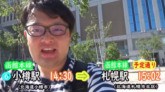 永井康友10