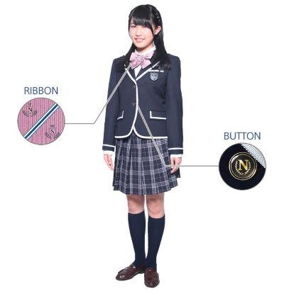 N高校制服1