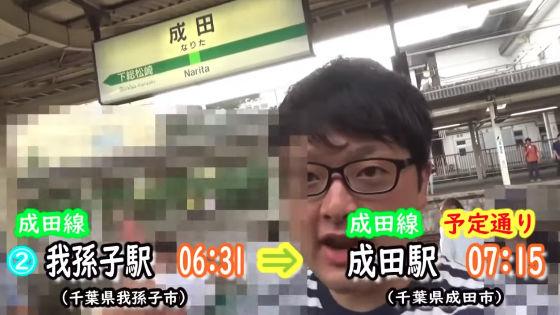 永井康友6