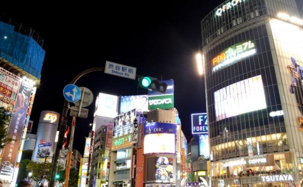 渋谷ハチ公アイキャッチ
