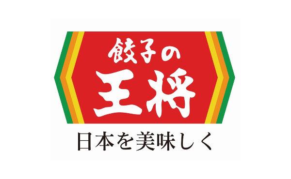 餃子の王将アイキャッチ