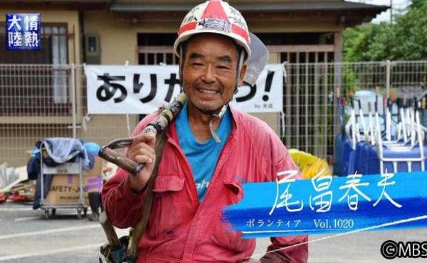 尾畠春夫アイキャッチ