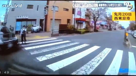 あおり運転ドラレコ動画映像3