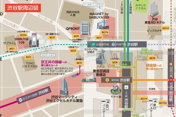 渋谷ハチ公1