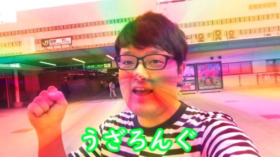 永井康友2