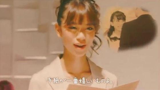 佐分利眞由奈の画像 p1_12