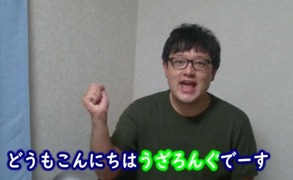 永井康友アイキャッチ