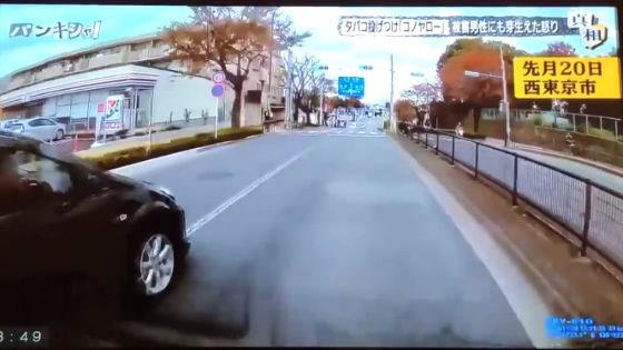 あおり運転ドラレコ動画映像4