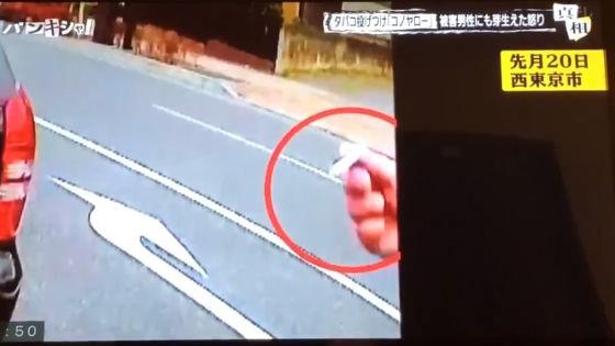 あおり運転ドラレコ動画映像10