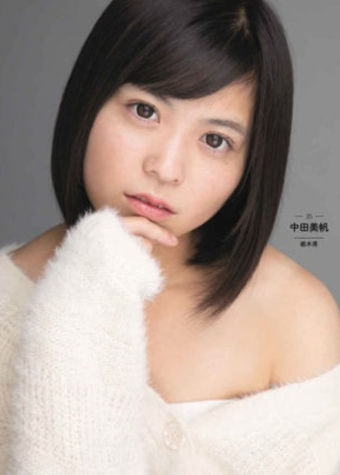 佐川女子10