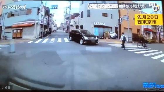 あおり運転ドラレコ動画映像2