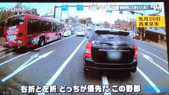 あおり運転ドラレコ動画映像9