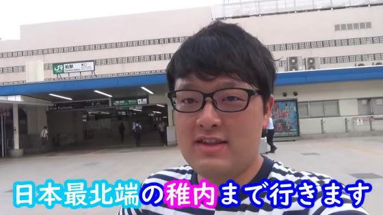永井康友3