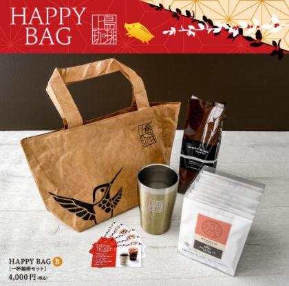 上島珈琲福袋2