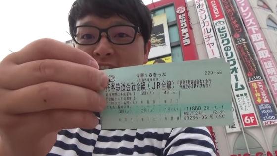 永井康友4