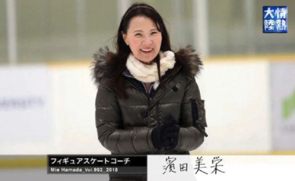 濱田美栄の画像 p1_3