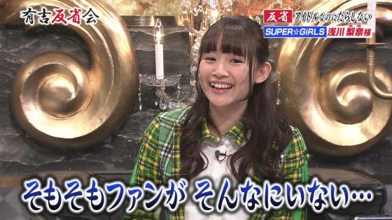 浅川梨奈2