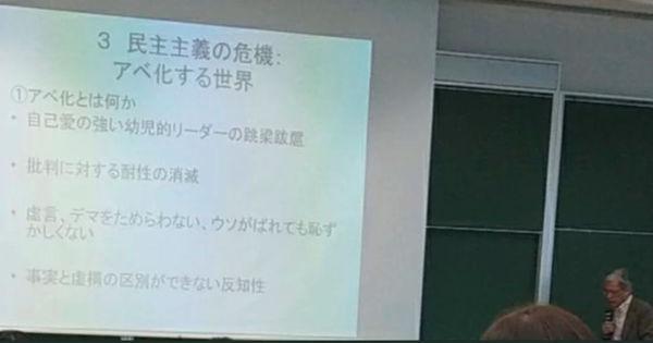 山口二郎教授2